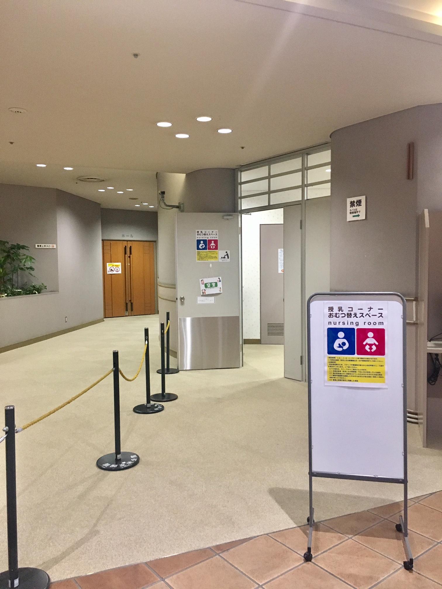 授乳コーナー入口.jpg